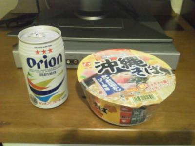 オリオンと沖縄そば