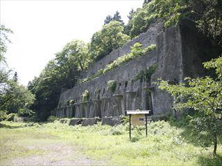 搗鉱場跡(とうこうばあと)