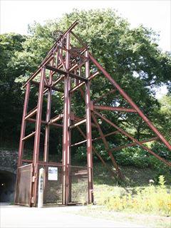 高任竪坑跡の櫓