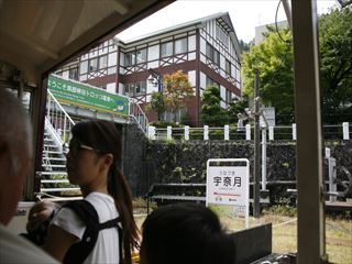 宇奈月駅を出発!
