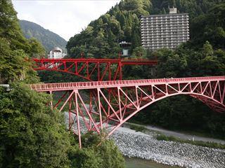 新旧山彦橋